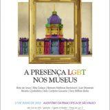 museu-queer